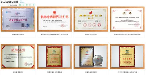 空气净化器厂家荣誉证书
